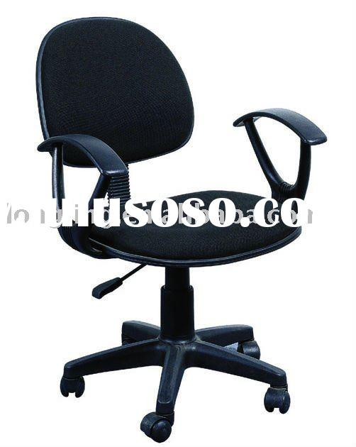 MB874GH Fabric Executive chair
