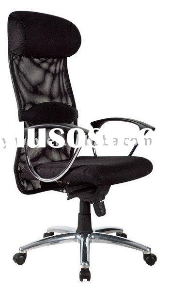 Mesh high back chair