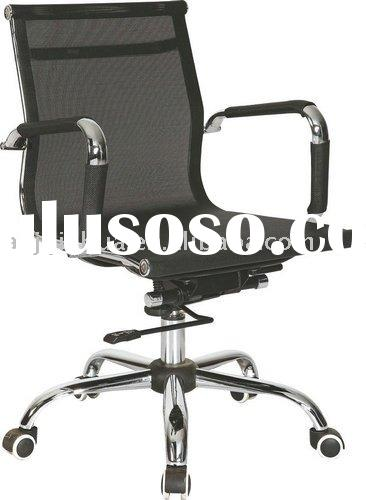 Summer Avalable:Ergonomic Office Mesh Chair