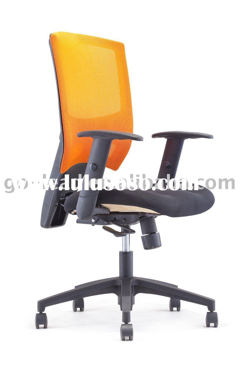 mesh chair,office furniture
