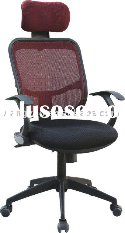 middle back mesh chair with headrest WZ-414A