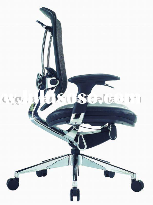 office soft chair