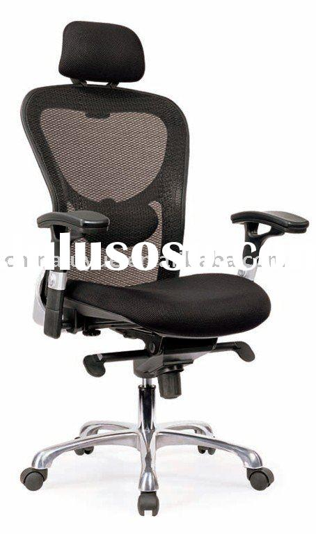 2011 leather modern office chair
