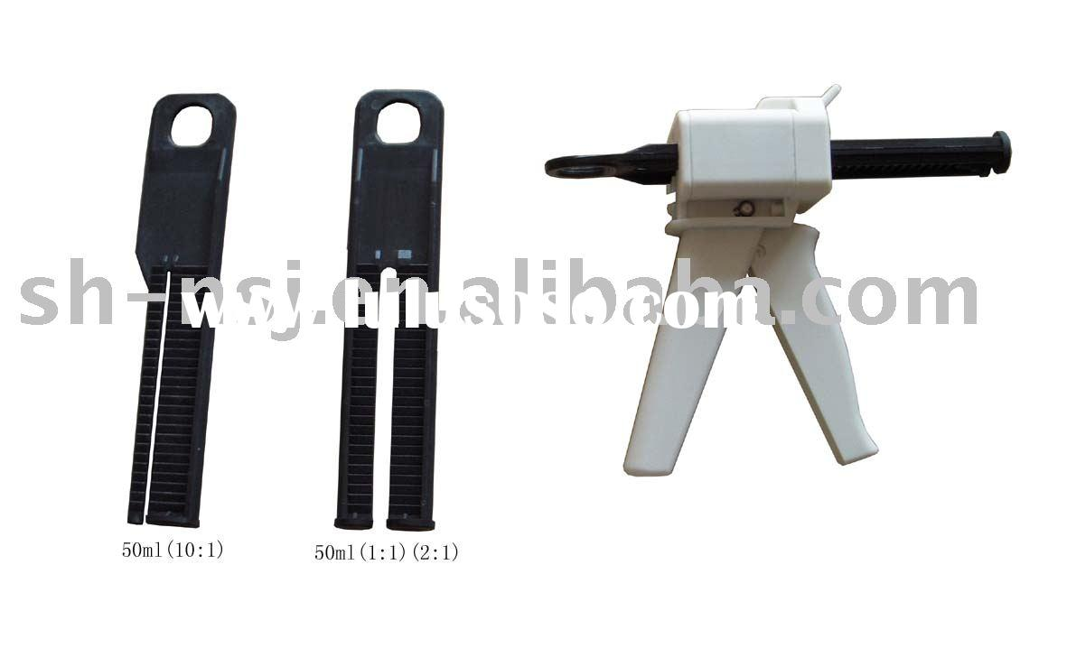 50ml dental dispensing gun