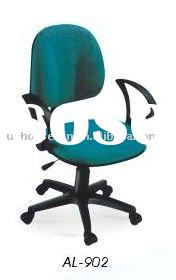 Fabric Office Working Chair