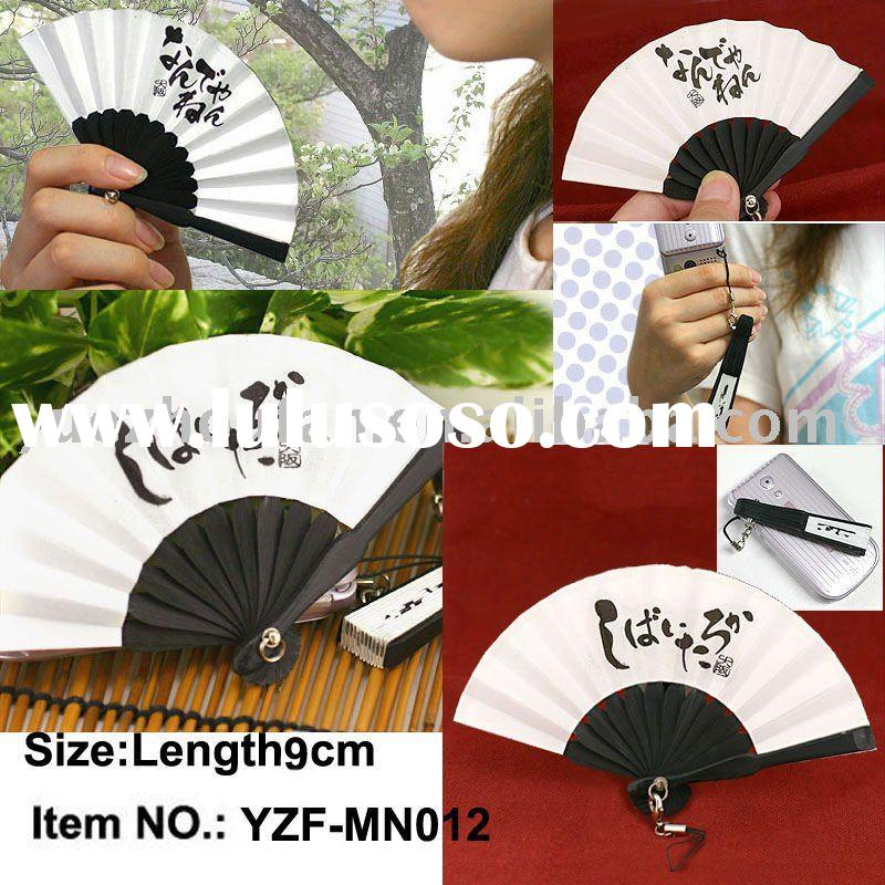 Mini size paper fan