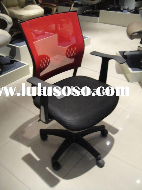 Red office mesh chair