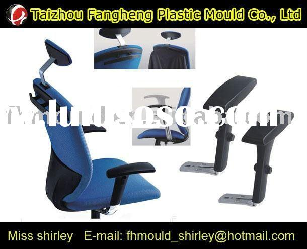 modern office chair injection mould/ chair parts mold