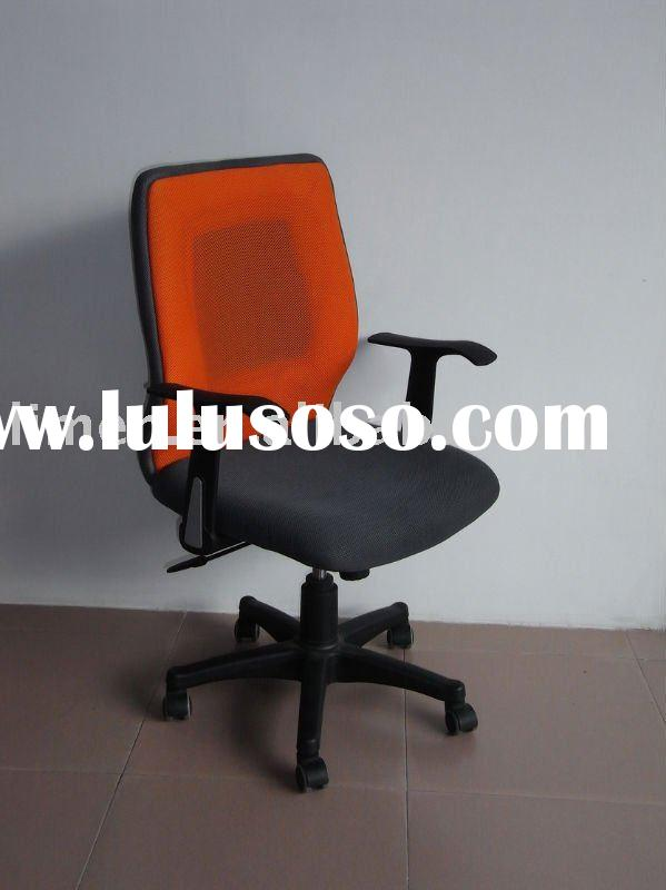 computer chair (RIMG1359)