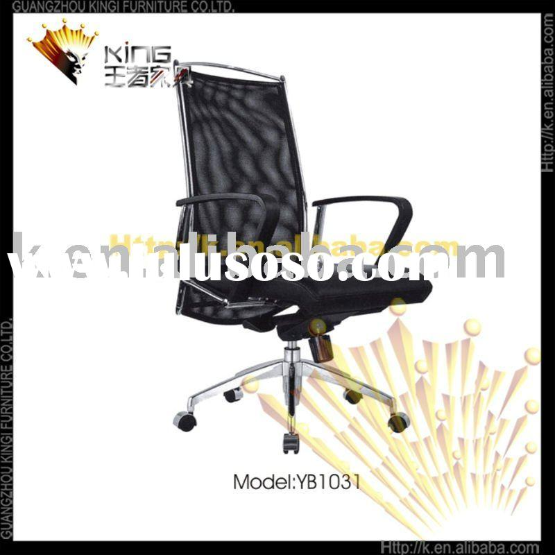 kids computer chair for sale price china manufacturer