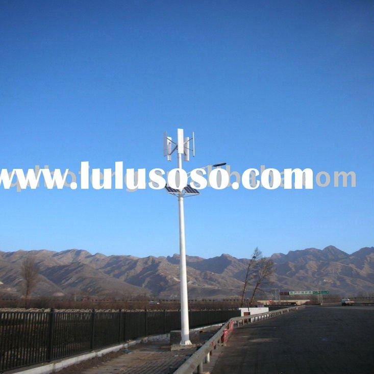 wind-solar street light