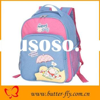 Kids Backpack, Student Shoulder Bags(Sb017)