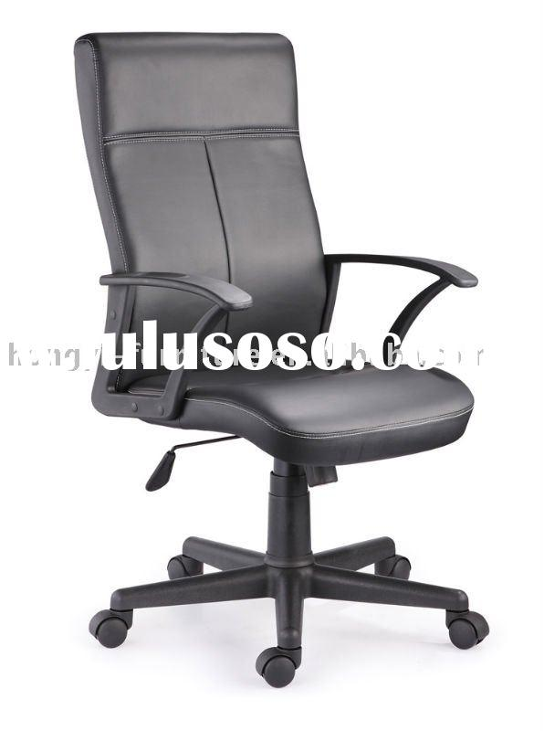 Synthetic Leather Chair HLP020A