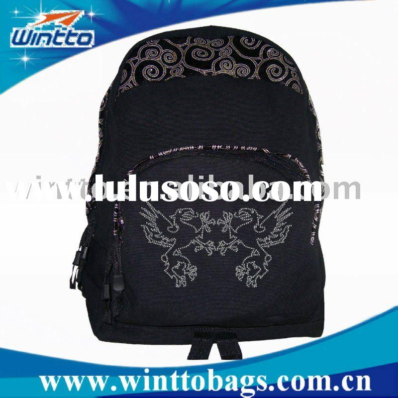 quilted sports backpack