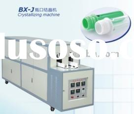 PET preform neck crystallizing machine,preform crystallizing machine,PET preform crystallize machine