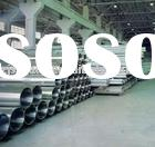 building material (Stainless Steel Seamless Pipe)