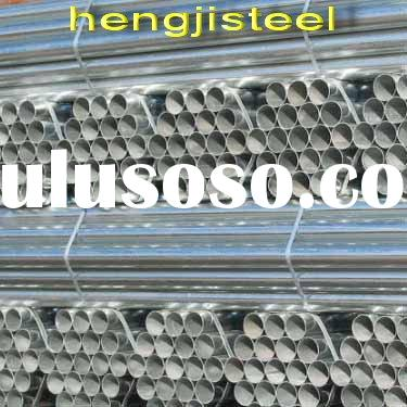 good quality & good price  steel pipe