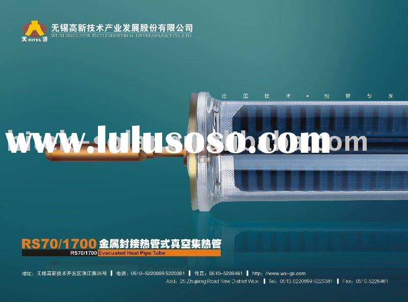 heat pipe Vacuum Tube