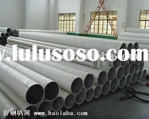 seamless pipe stainless steel