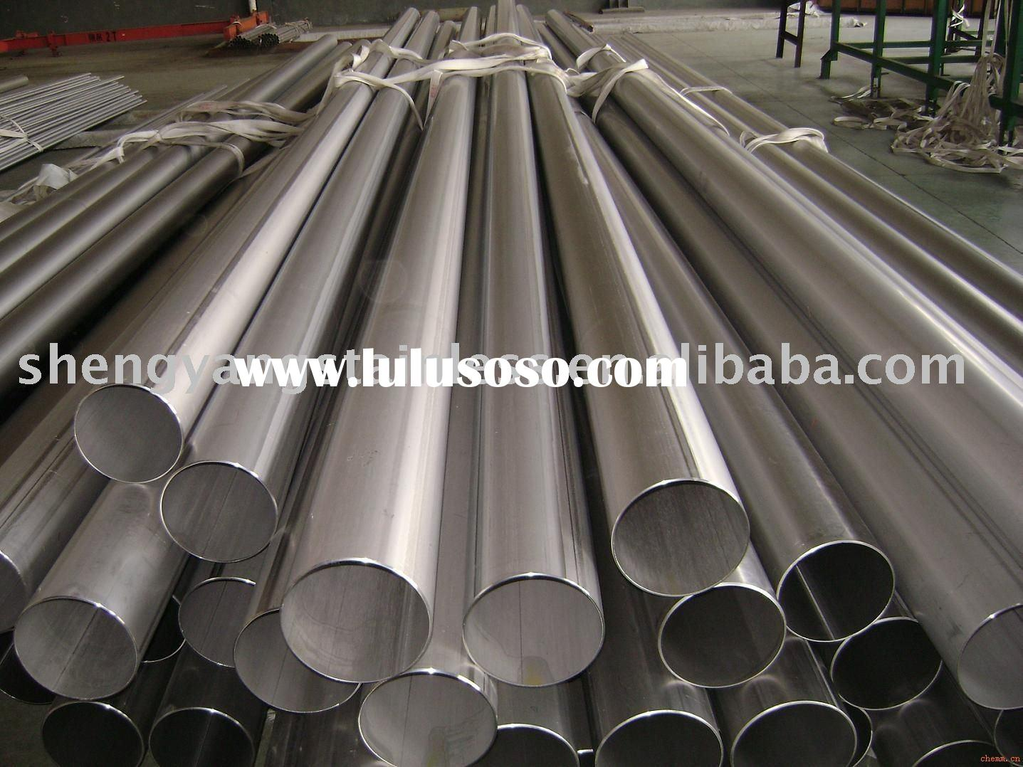 201 202 seamless stainless steel pipe lowest price