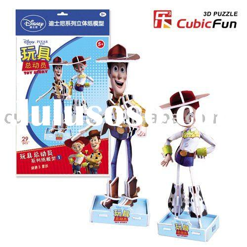 3D Puzzle - Toy Story