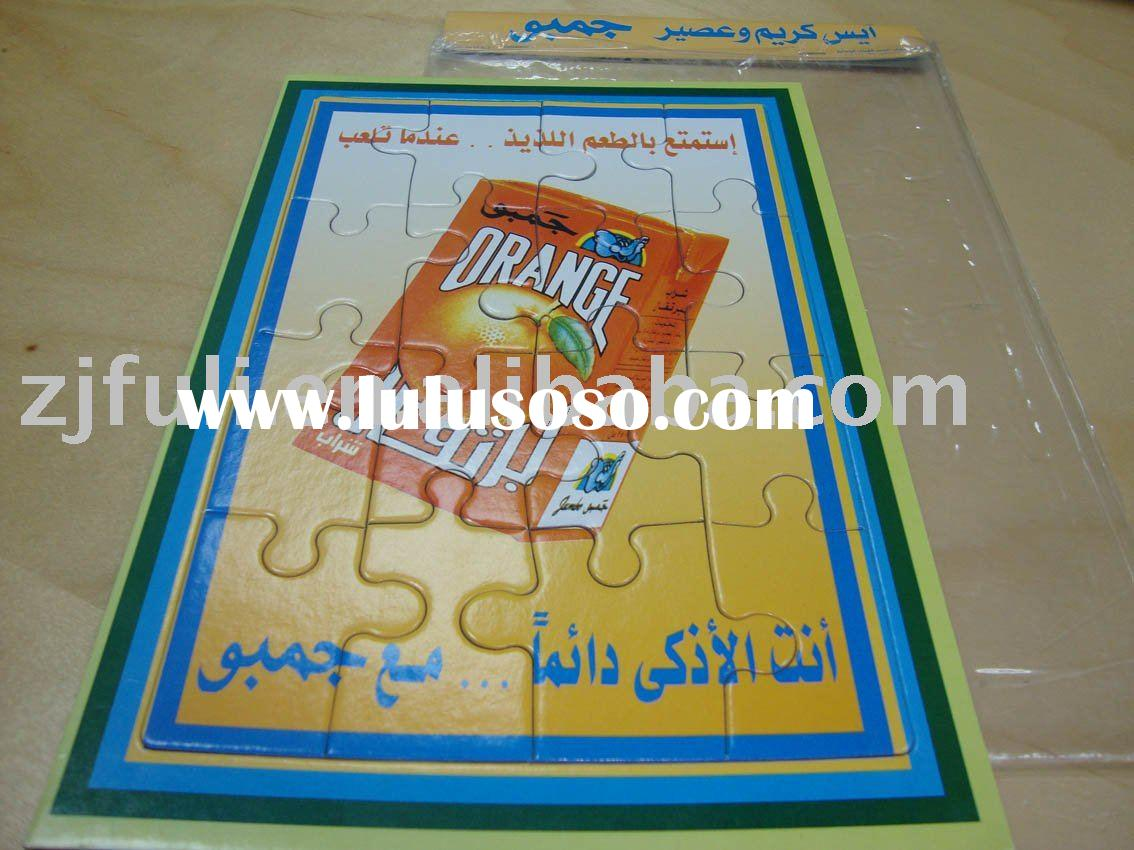 DIY paper jigsaw puzzle for kids colorful
