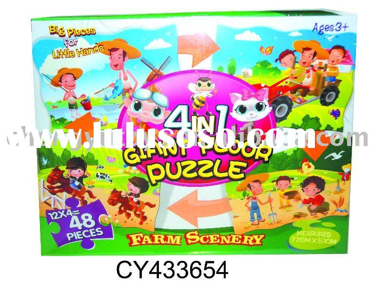 Giant floor paper puzzle , Farm Scenery (48pcs)