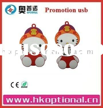 Lucky Cartoon Character USB Flash Drive