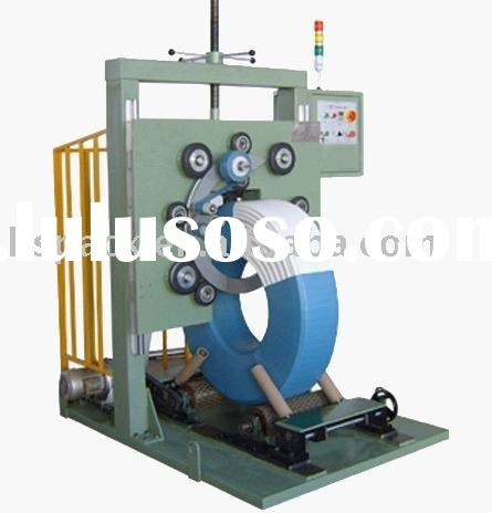 Small Goods Wrapping Machine