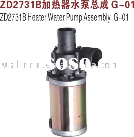 ZD2731B heater water pump