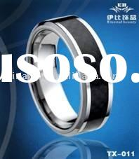 Lord of tungsten ring