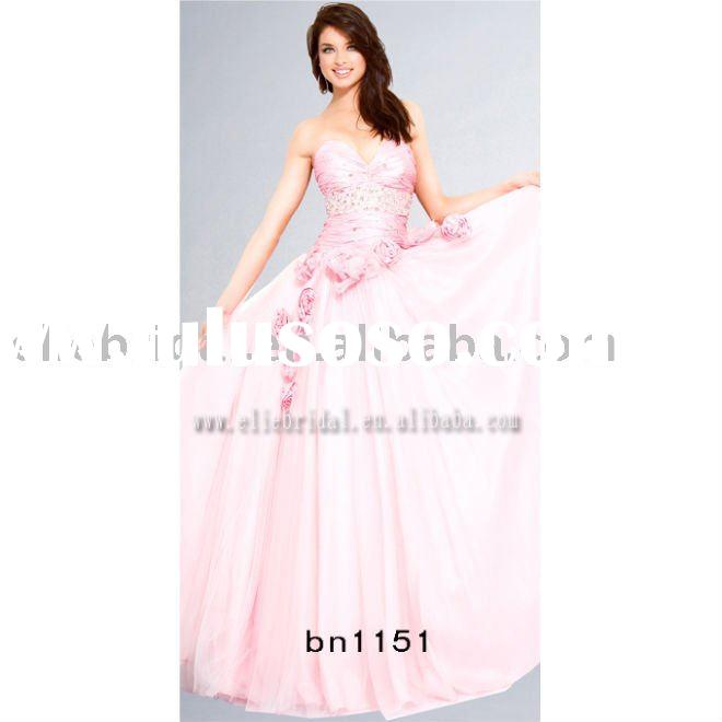 Strapless Princess Ball Gowns