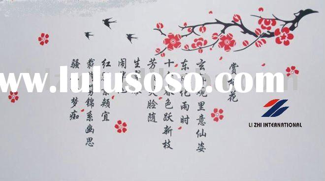 chinese style wall sticker