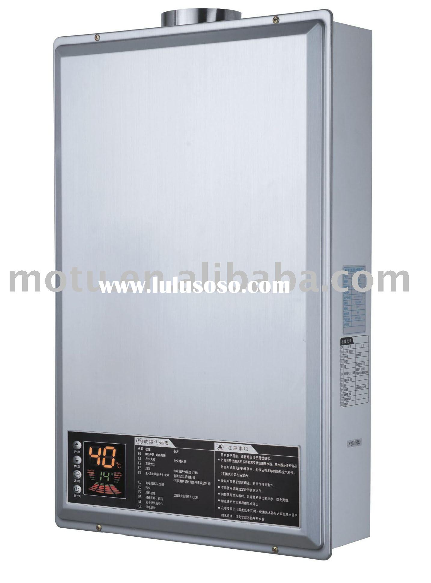 constant temperature water heater