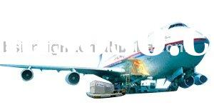Air freight to worldwide by MH