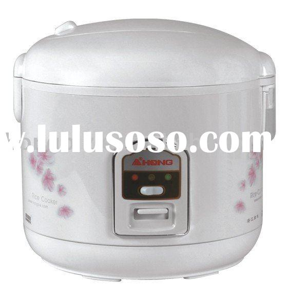 professional rice cooker