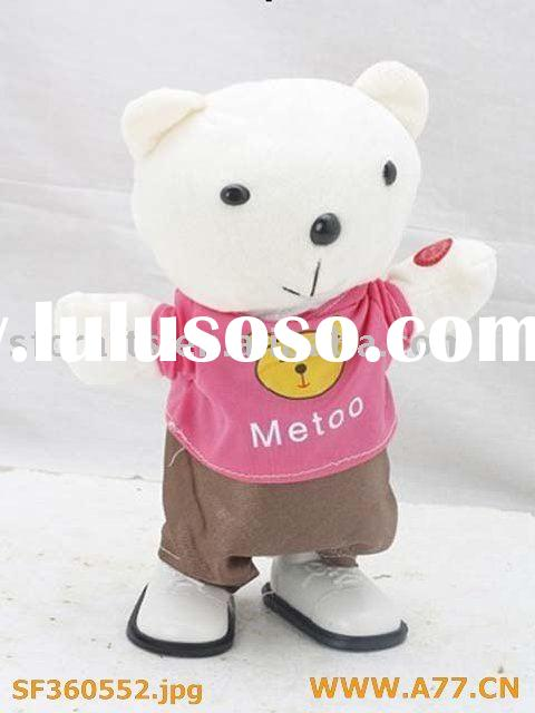 walking and dancing bear,bear,plush bear,bear toy