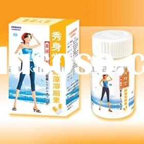 Xiushentang fast slimming capsule herbal reduce weight with no side effect