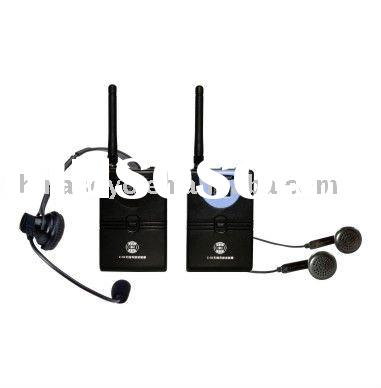 2.4G Audio Guide System