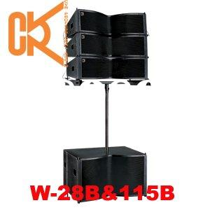 outdoor PA speaker system