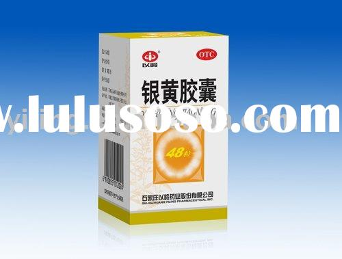 yinhuang capsule,generic medicine,inflammation, upper respiratory tract infection