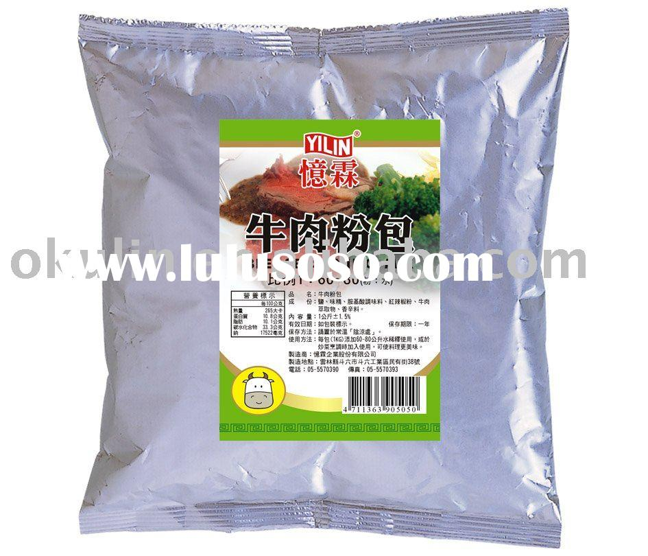 Beef Extract Mix powder for soup base