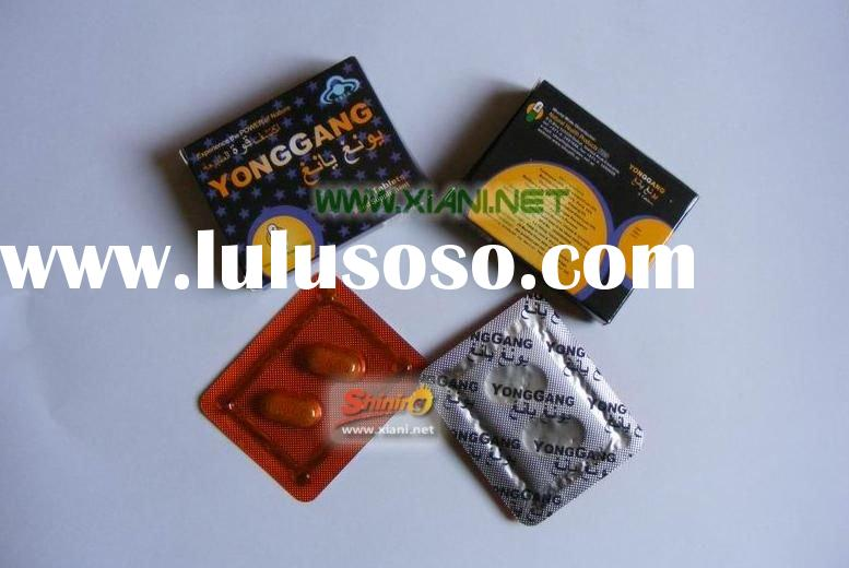 Natural Health Products Yonggang