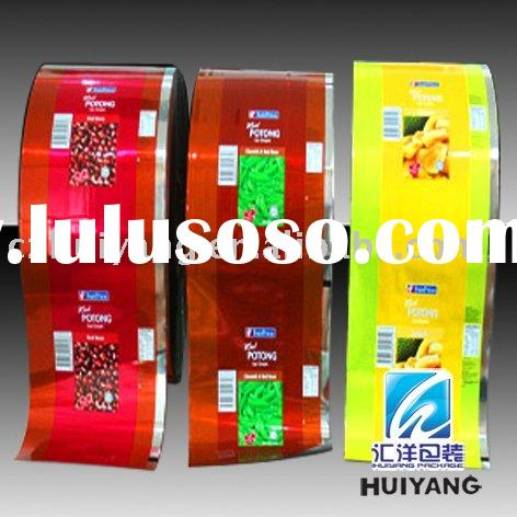 herbal incense packaging