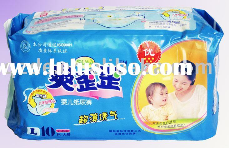 cheap baby nappies diapers pampes