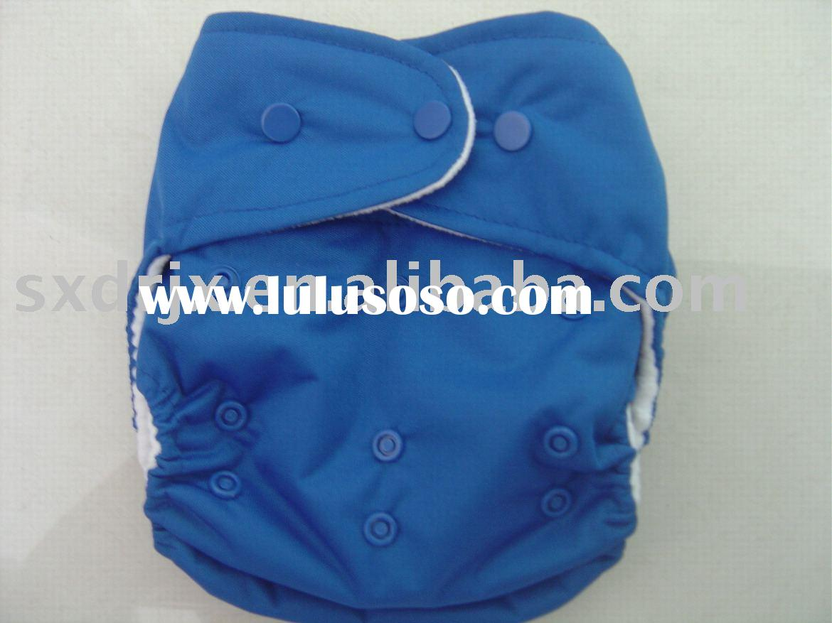 cloth diaper( cloth nappy ,baby care ,baby product)
