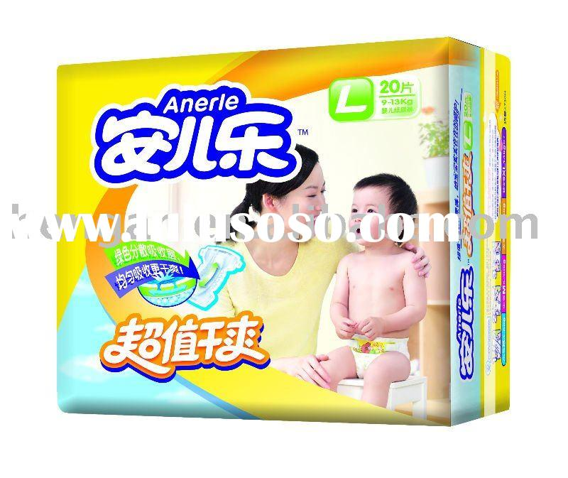 dry&smoothing  disposable baby diapers, huggies,and nappies