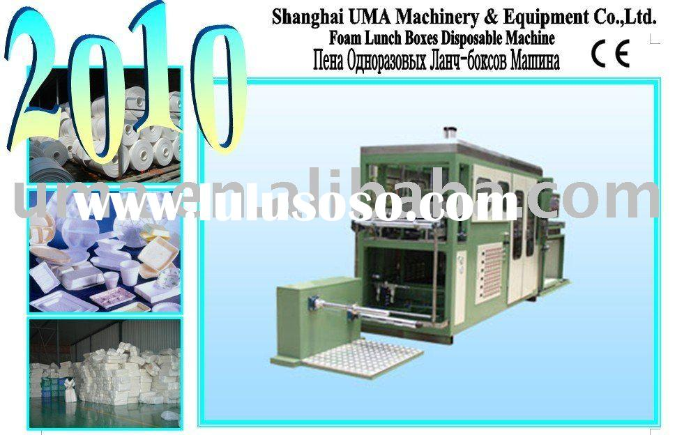 PSP boxes & cups machinery and equipments(foam or not)