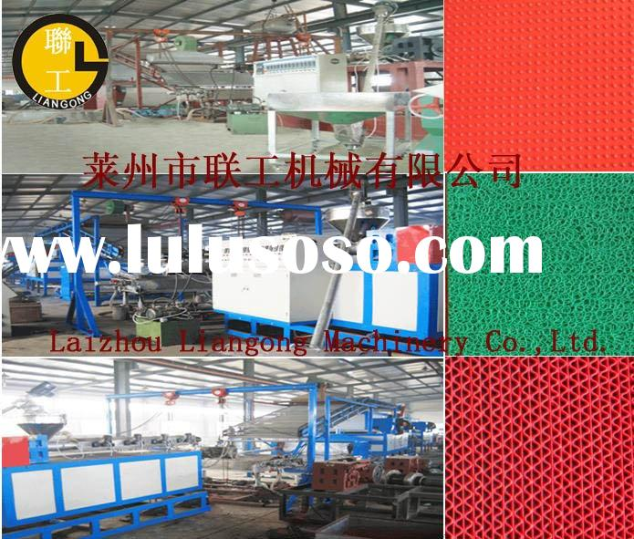 PVC carpet machinery