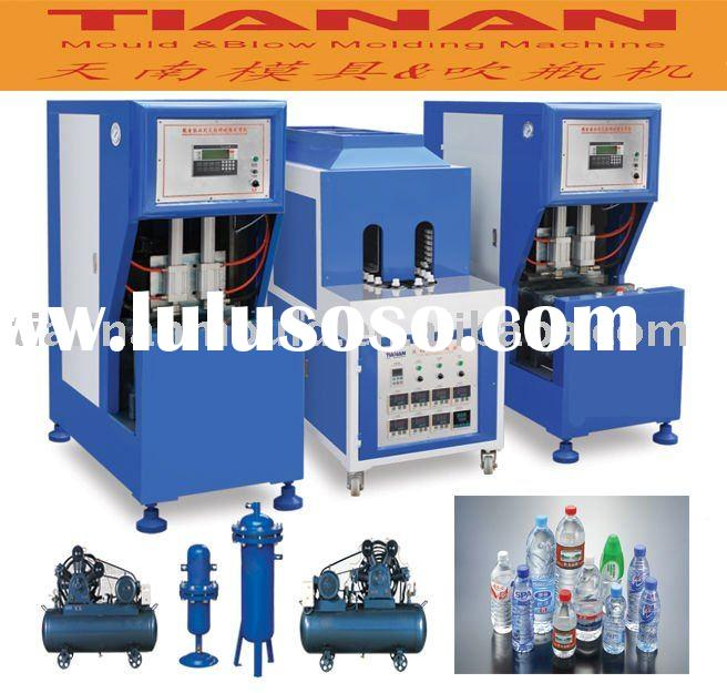 Semi-automatic  pet bottle blow moulding machine(MAX 2L)